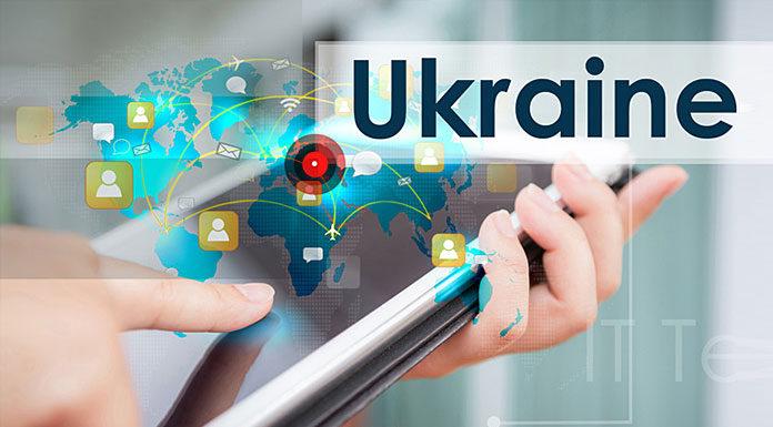 Кибербезопасность в Украине